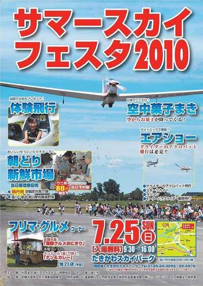 Poster-K.jpg