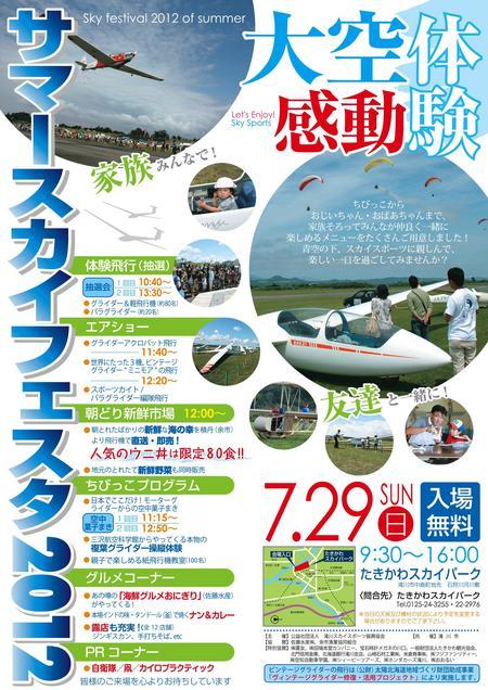 Poster_JPG.jpg